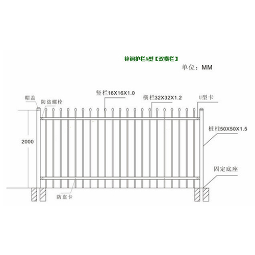 pressed form spear security fencing