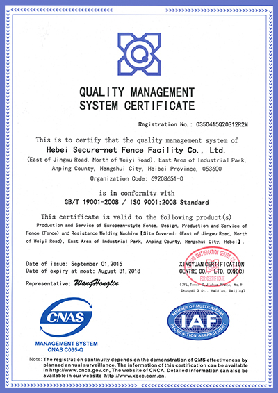 QUALIFICATION-CERTIFICATION1